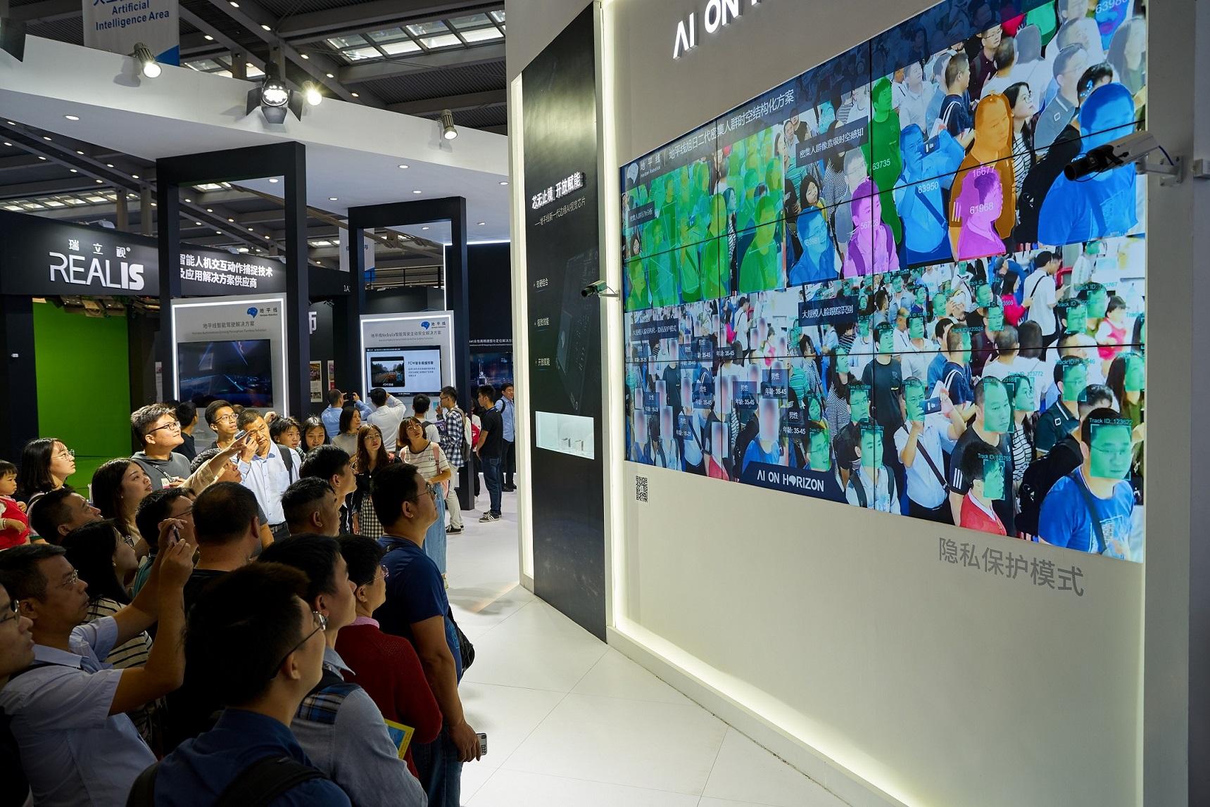 Výstavy a veľtrhy v Číne