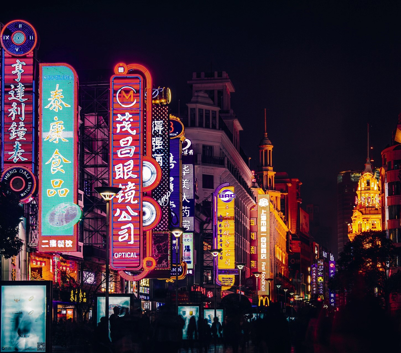 Čínske špecifiká